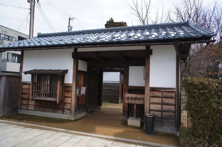 fukui-yokokan1-s