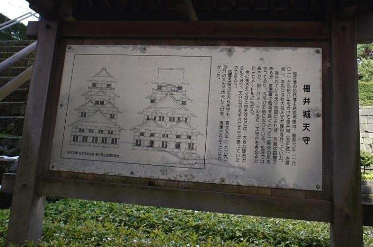 fukui04-s