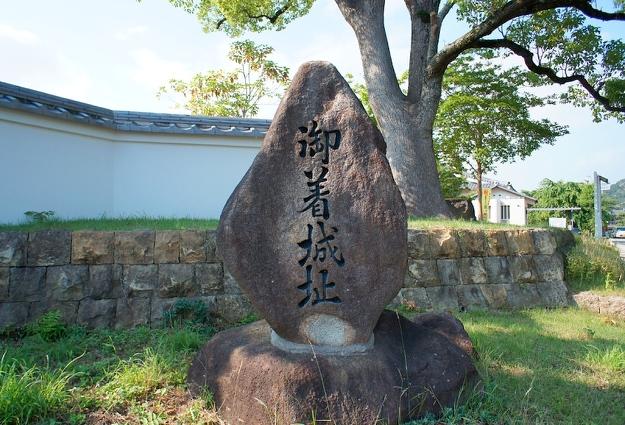 gotyaku01a