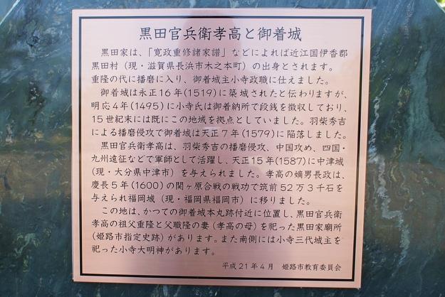 gotyaku07a