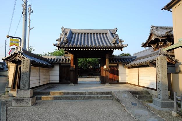 gotyaku24