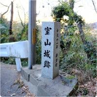 list2-murotsu