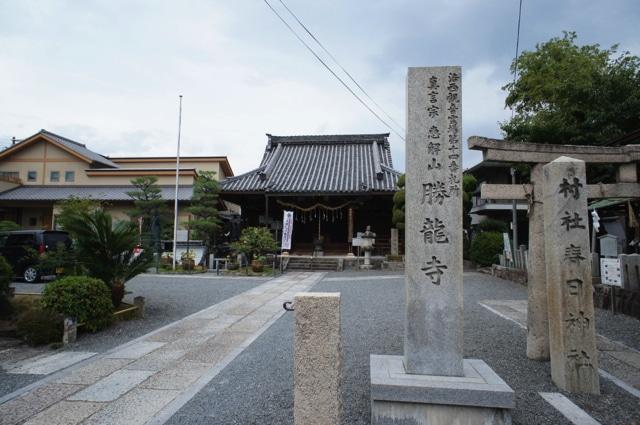 shoryuji_temple01-s