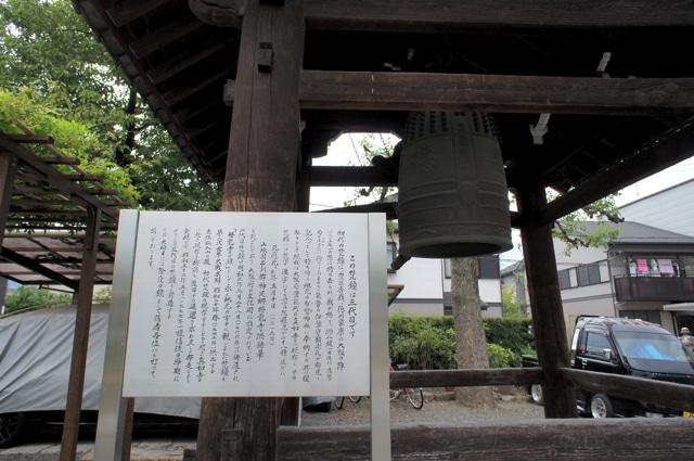 shoryuji_temple03-s