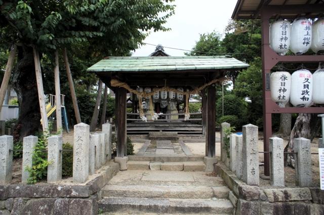 shoryuji_temple04-s