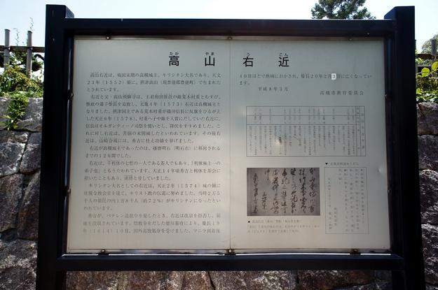takatsuki04s