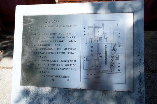 takatsuki14s