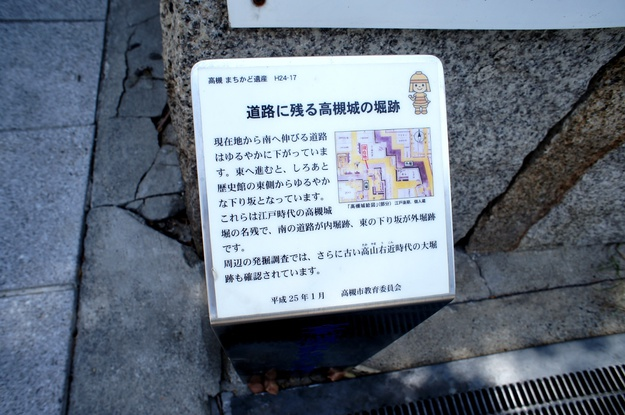 takatsuki_rekishi03s