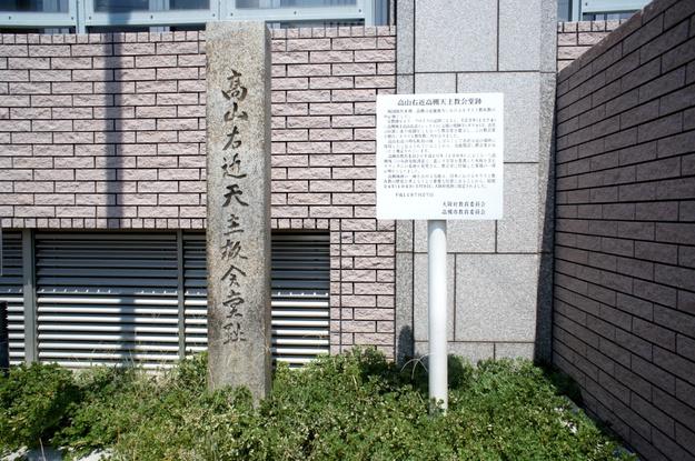 takatsuki_rekishi18s