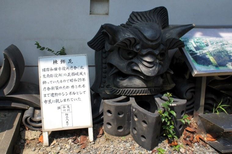 kishiwada24-s