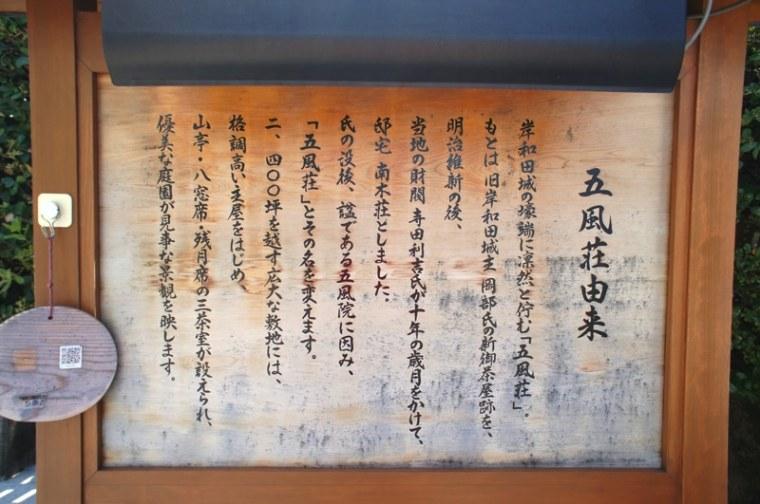 kishiwada33-s