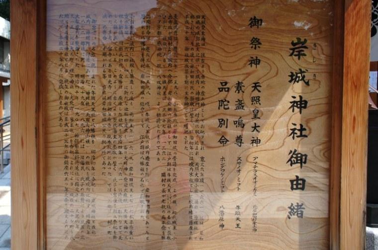 kishiwada43-s