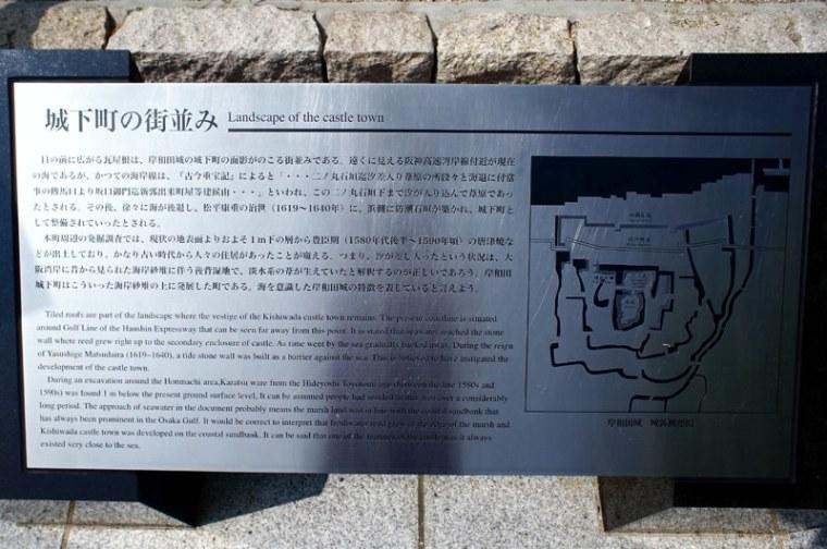 kishiwada46-s