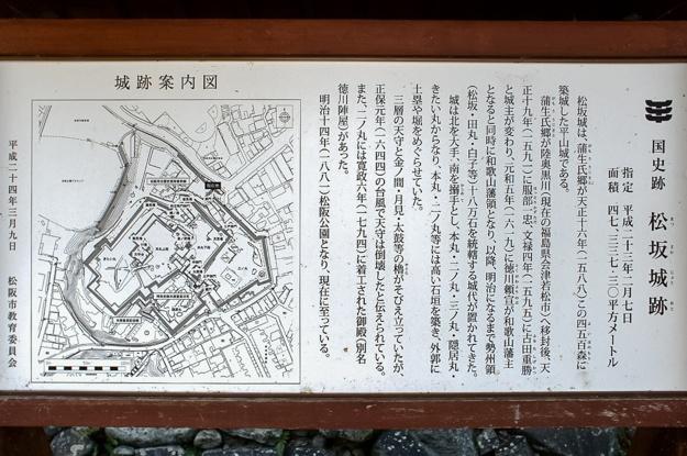 matsusaka2-02
