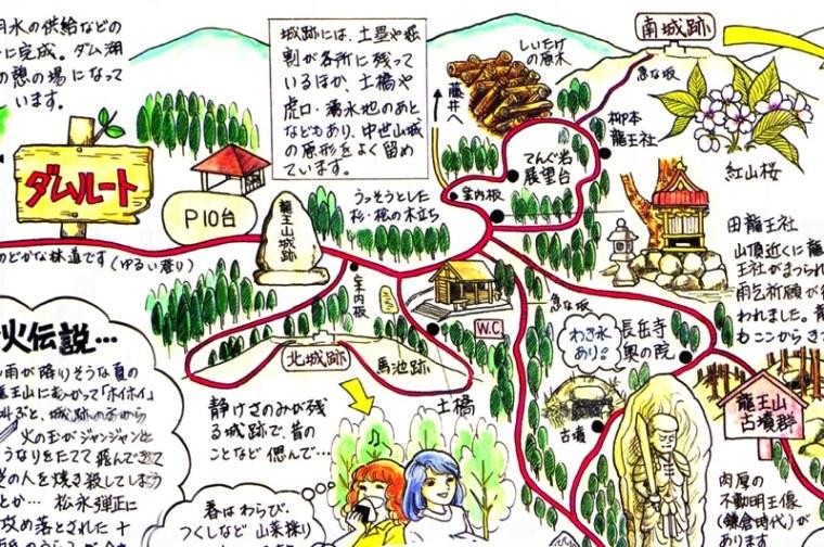 ryuozan_map-s