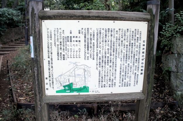 shakujii02