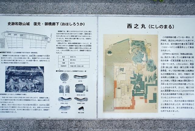 wakayama12s2
