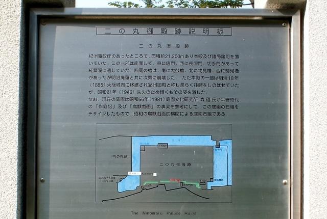 wakayama28-s2