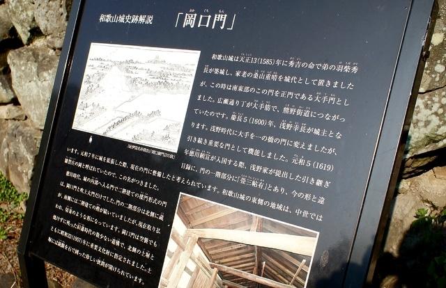 wakayama431-s2