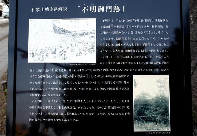 wakayama74-s2