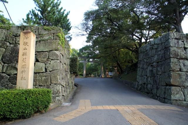 wakayama79-s