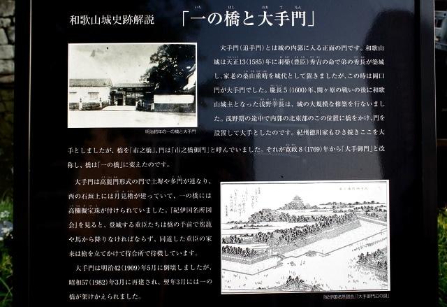 wakayama86a-s2