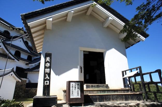 hikone39-s
