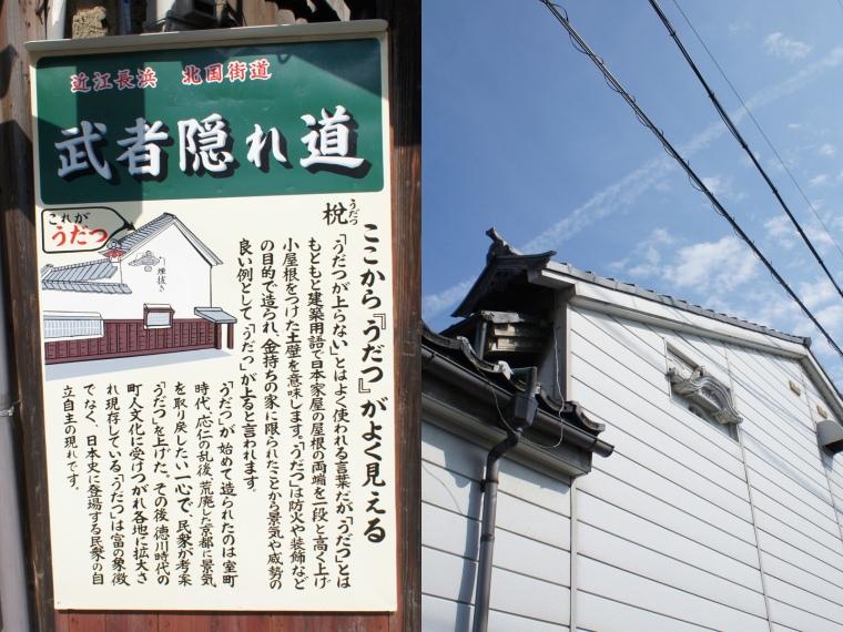 nagahama_a03
