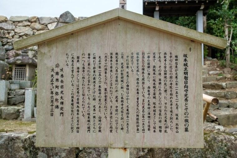 sakamoto-7615