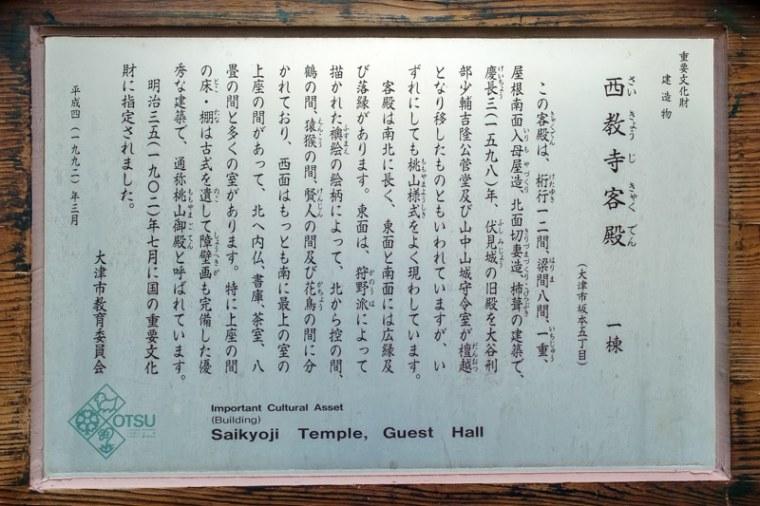 sakamoto-7618