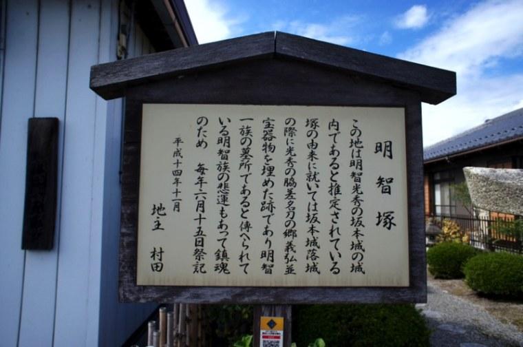 sakamoto17-s
