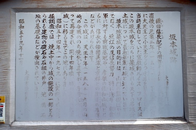 sakamoto20-s2