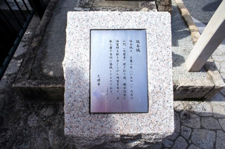 sakamoto21-s
