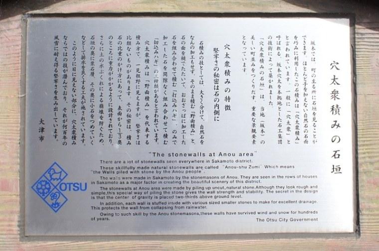 sakamoto25-s2