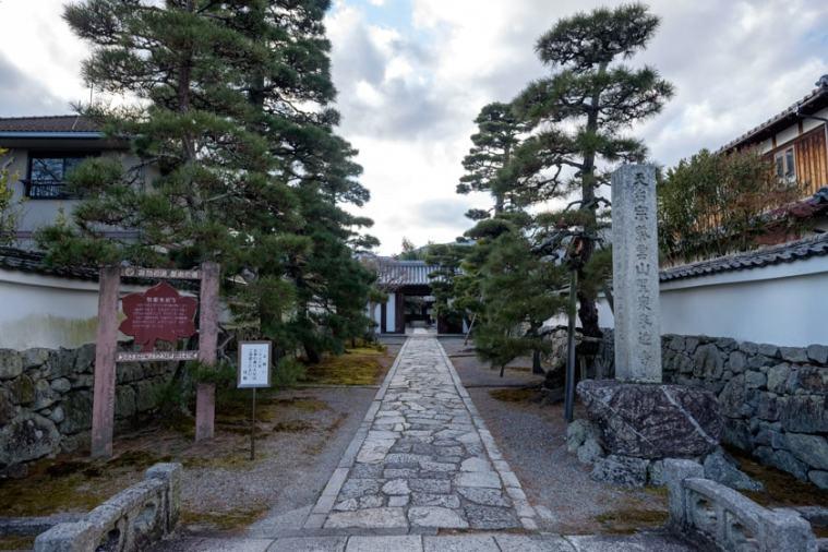 sakamoto_5134