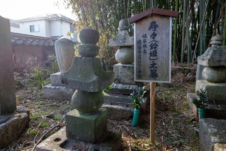 sakamoto_5150