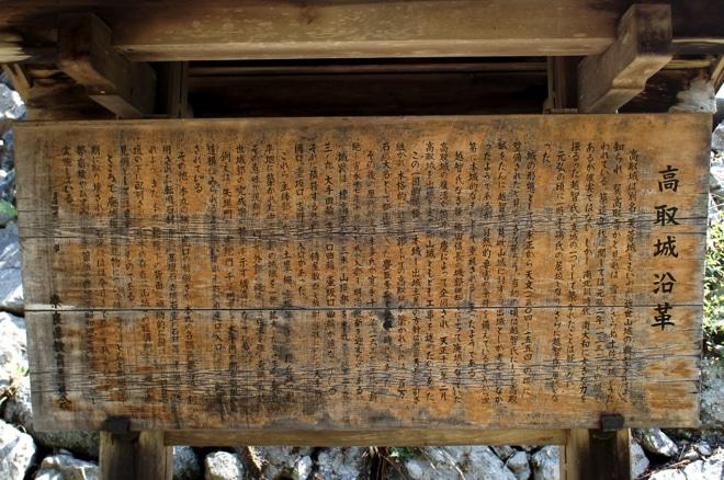takatori28-s