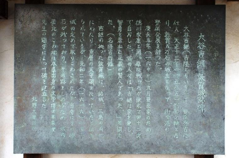 tsuruga04-s