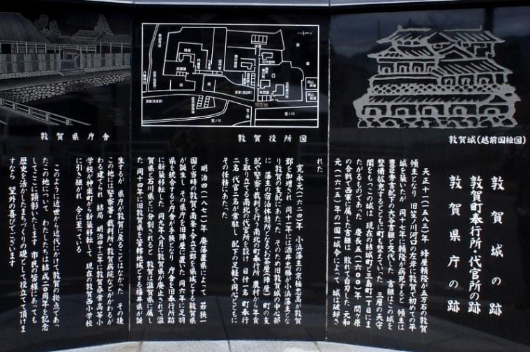 tsuruga06-s