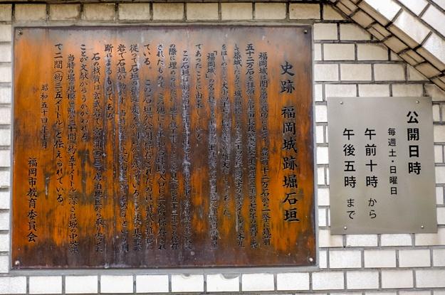 fukuoka_s-01