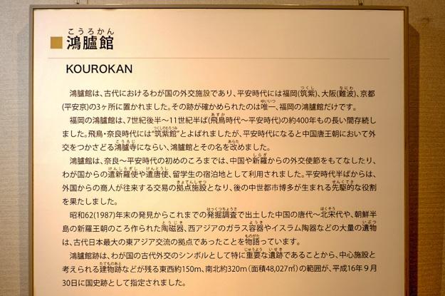 fukuoka_s-09