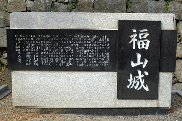 fukuyama06