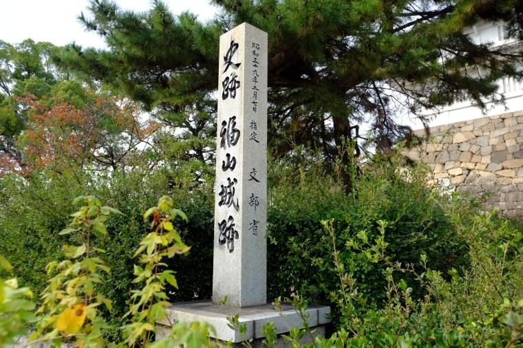 fukuyama08