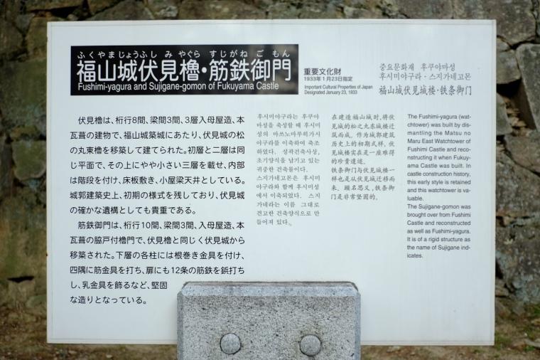 fukuyama10