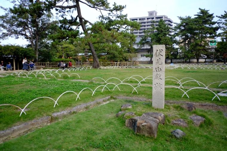 fukuyama12