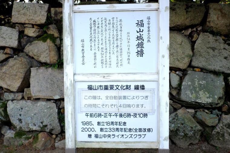 fukuyama14