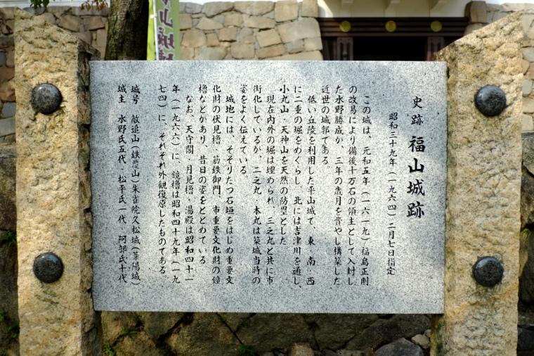 fukuyama19