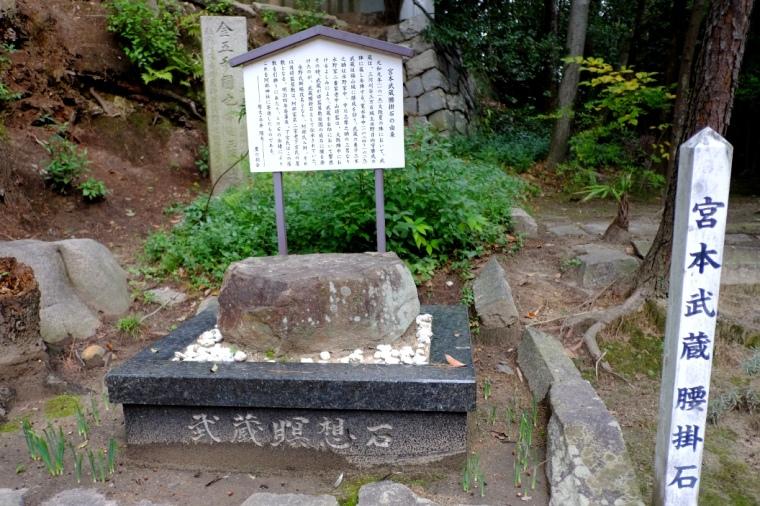 fukuyama40