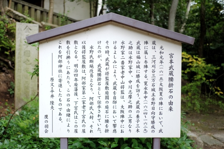 fukuyama41