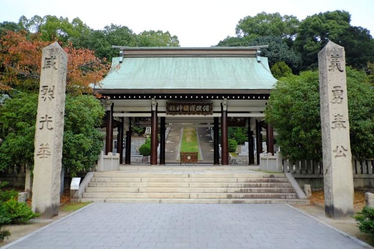 fukuyama44